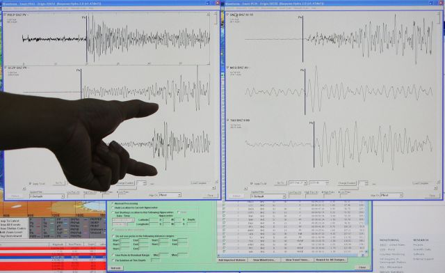 Νέα Καληδονία: Σεισμός 6,4 ρίχτερ κοντά στα Νησιά Λόγιαλτι   tovima.gr