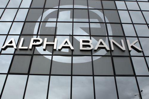 Mε 5,1% στην Alpha Bank η Morgan Stanley | tovima.gr