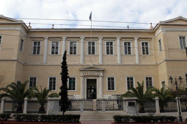 Πόλεμος κυβέρνησης – ΣτΕγια το πόθεν έσχες των δικαστών | tovima.gr