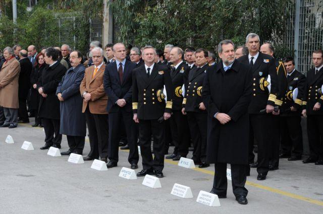 Άρχισαν οι κρίσεις στο Λιμενικό | tovima.gr