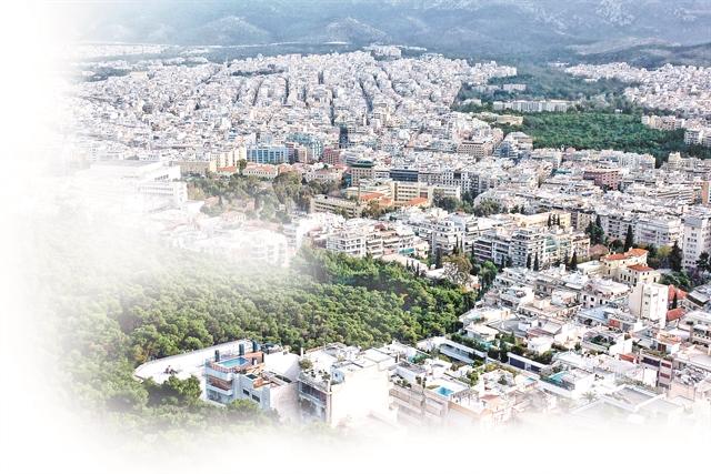 Το Κτηματολόγιο «γράφει» καθυστερήσεις | tovima.gr