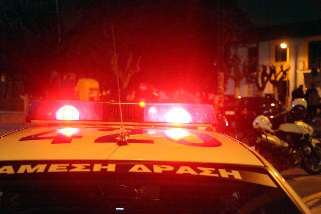 Εμπρηστική επίθεση σε τράπεζα στου Γκύζη | tovima.gr