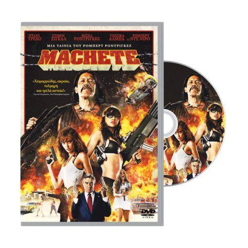 Πρόταση DVD:«Machette» | tovima.gr
