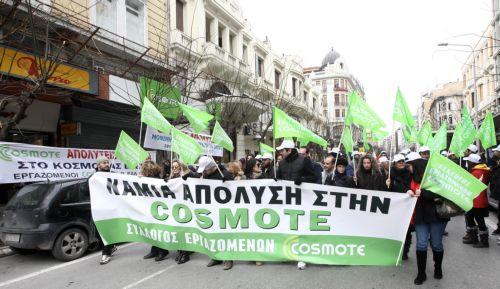 Cosmote κατά του Σωματείου εργαζομένων | tovima.gr