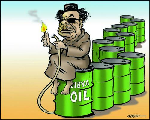 Η αποκαθήλωση του Καντάφι | tovima.gr