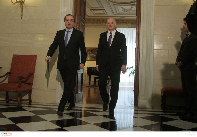 Στήριξη ζήτησε ο πρωθυπουργός   tovima.gr