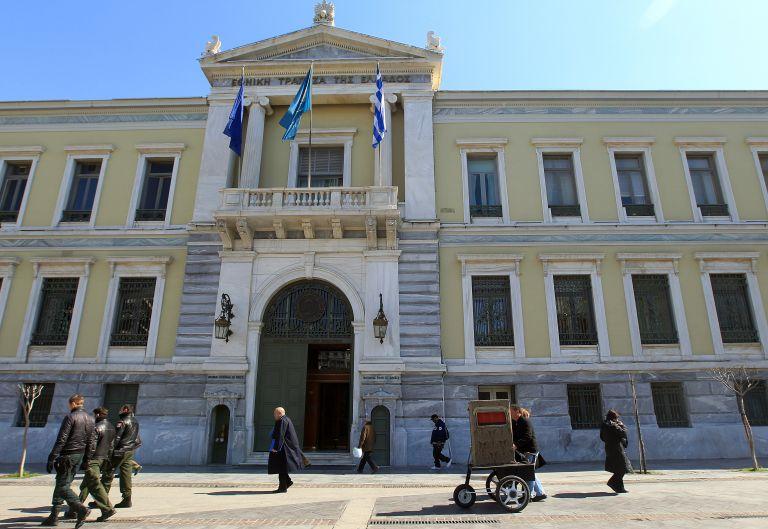 Αλλαγές στο τραπεζικό τοπίο | tovima.gr