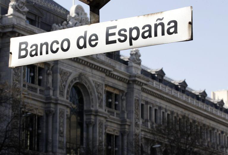 Ισπανία: Δυσμενείς προβλέψεις για εκτός στόχου έλλειμμα στο 6,4%   tovima.gr
