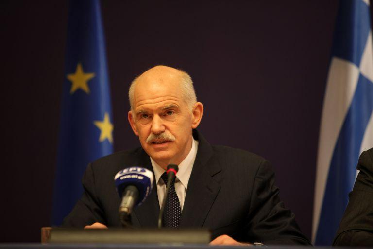Συμφωνία-ανάσα, μήνυμα στις αγορές   tovima.gr