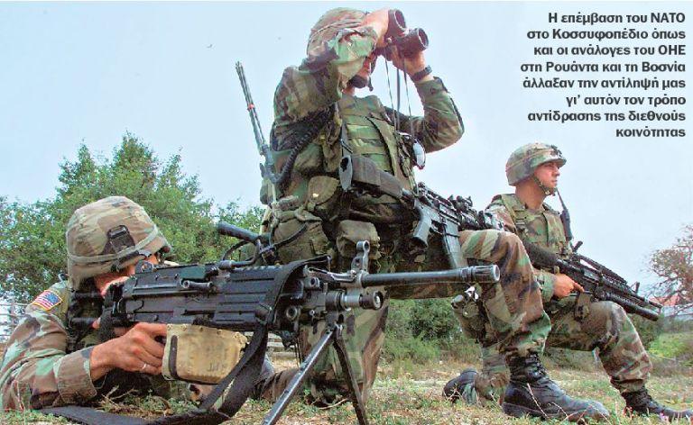 Να επέμβει στρατιωτικά η Δύση στη Λιβύη; | tovima.gr