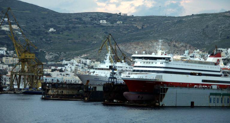 Συνομοσπονδία Ελληνικού Εμπορίου: 12 προτάσεις για τα ναυπηγεία   tovima.gr
