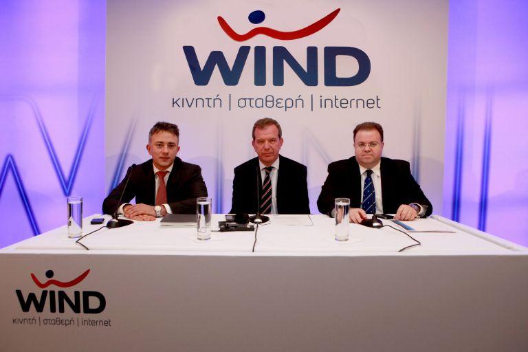 Εμπορική συνεργασία WIND Ελλάςκαι ομίλου ΗΡΩΝ   tovima.gr
