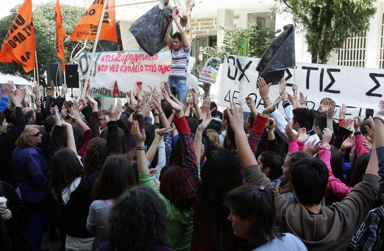 Στους δρόμους μαθητές και φοιτητές κατά της ελληνικής εμπλοκής στη Λιβύη | tovima.gr