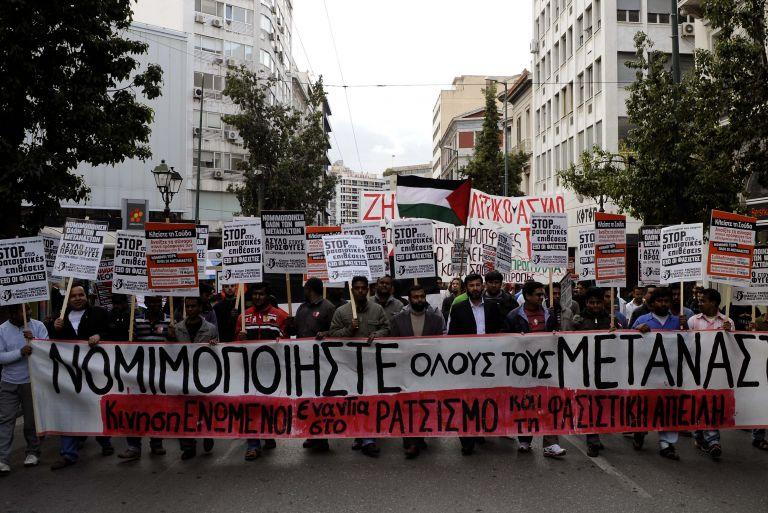 Συλλαλητήριο ενάντια στη ρατσιστική βία την Παρασκευή | tovima.gr
