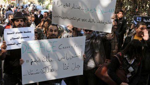 Νεκρός και 5ος διαδηλωτής στη Συρία   tovima.gr