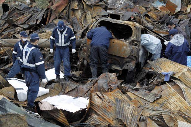 Οικονομική συμπαράσταση στους πληγέντες της Ιαπωνίας | tovima.gr