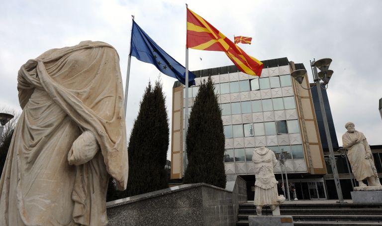 Τριμερή συνάντηση με Ελλάδα και πΓΔΜ θέλει η Κομισιόν | tovima.gr