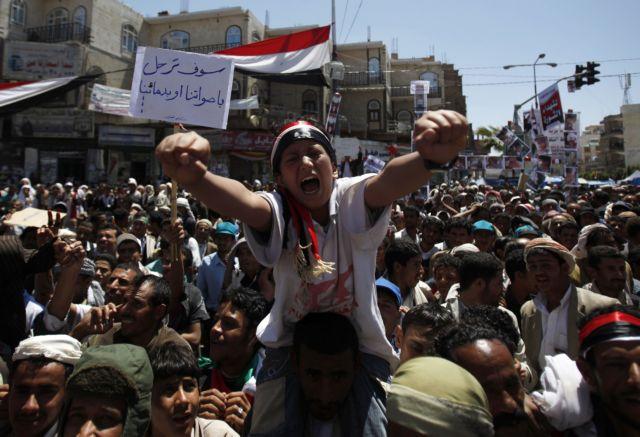 Υεμένη – «Ημέρα Οργής», νέες μαζικές διαδηλώσεις από αντικαθεστωτικούς | tovima.gr