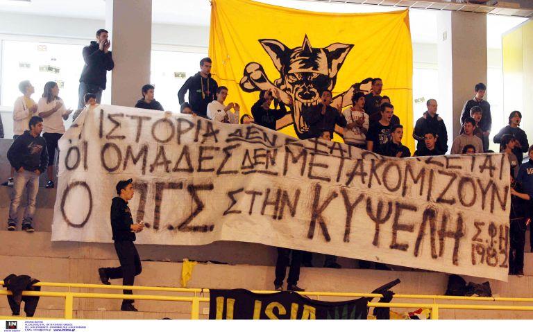 Πανελλήνιος με έδρα το… Ιβανώφειο! | tovima.gr