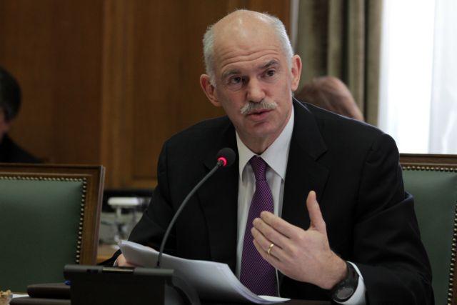 Παπανδρέου σε υπουργούς: «ξέρω ότι είστε έτοιμοι» | tovima.gr