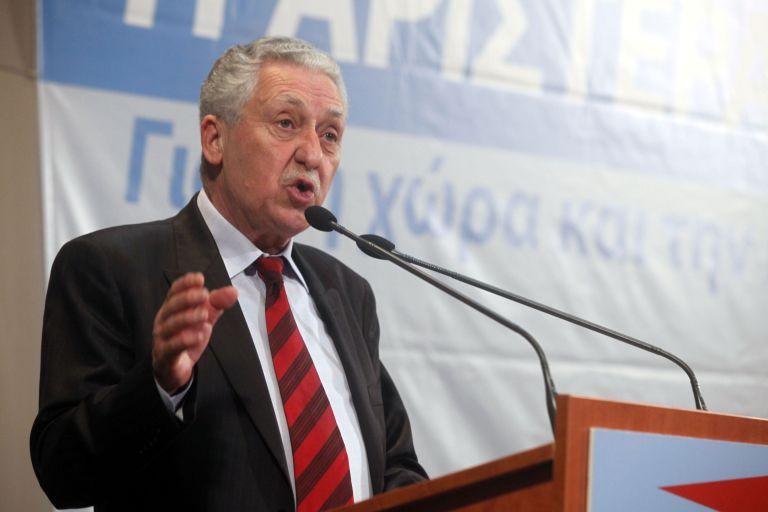Υπό τη σκιά των διεργασιών στην Κεντροαριστερά αρχίζει σήμερα το 2ο συνέδριο της ΔΗΜΑΡ | tovima.gr
