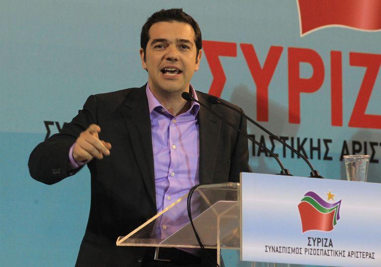 Τσίπρας: Λυπάμαι για τις δηλώσεις του Λεωνίδα Κύρκου | tovima.gr