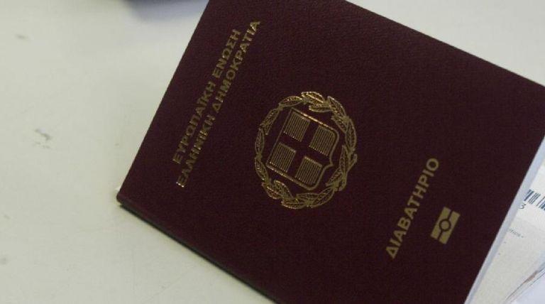 Ανανέωση διαβατηρίου | tovima.gr