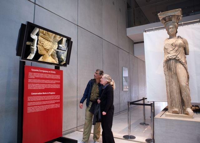 Μικροί και μεγάλοι παίζουν στο Μουσείο της Ακρόπολης | tovima.gr