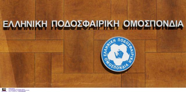 Χωρίς ελπίδα Αστέρας Τρίπολης, Λάρισα και Πανσερραϊκός | tovima.gr