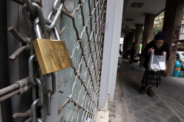 Κίνδυνος για νέο κύμα λουκέτων σε καταστήματα του Πειραιά | tovima.gr