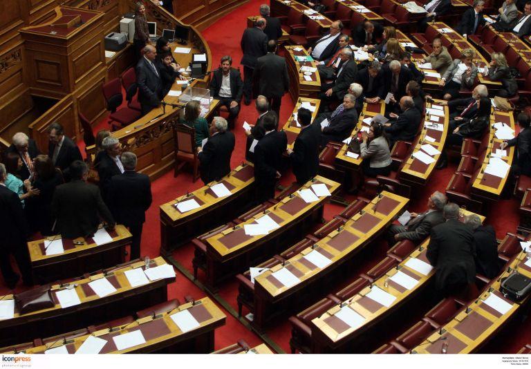 Αρση ασυλίας για τέσσερις βουλευτές | tovima.gr