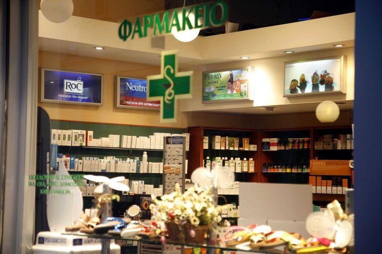 Στοπ στα φάρμακα σε ασφαλισμένους ταμείων που δεν πληρώνουν | tovima.gr