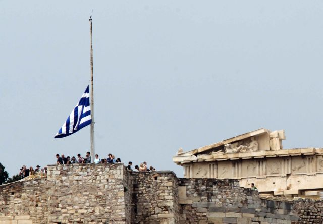 Guardian: Στην καλύτερη απόδοση των τελευταίων 10 χρόνων η Ελλάδα | tovima.gr