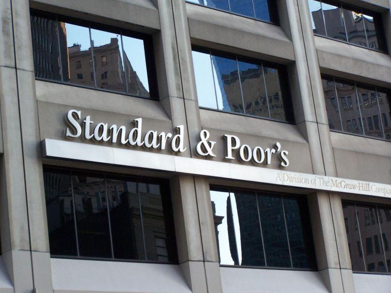 Standard & Poor's: Υποβάθμιση της Ελλάδας από ΒΒ- σε Β | tovima.gr