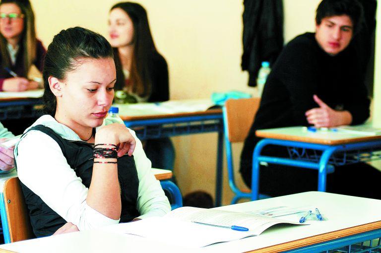 Συνεχίζονται την Τετάρτη οι πανελλαδικές εξετάσεις | tovima.gr