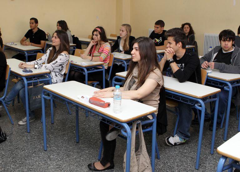 Νέα Ελληνικά στα ΕΠΑΛ – Ενδοσχολική βία και άρθρο για ιστοσελίδα -Οι απαντήσεις | tovima.gr