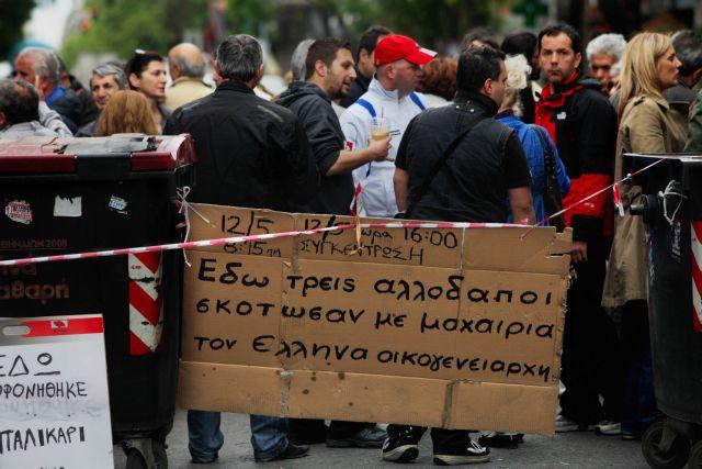 Πορεία μνήμης για τον 44χρονο – κλειστό το κέντρο   tovima.gr