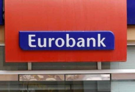 Ζημιές 236 εκατ. ευρώ για την Eurobank στο α΄ τρίμηνο του 2012 | tovima.gr
