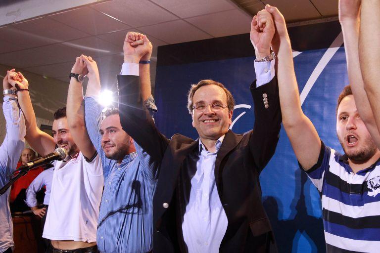 Χάρτα Νέων και «Ελλάδα Αλλαγή» από την ΟΝΝΕΔ   tovima.gr