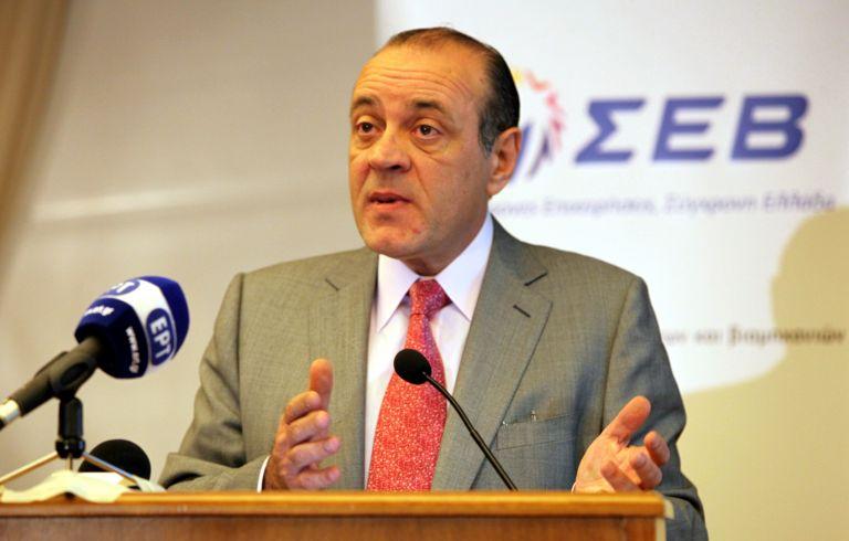 ΣΕΒ: Δέχθηκε την πρόταση της ΓΣΕΕ για συζήτηση του εργασιακού | tovima.gr