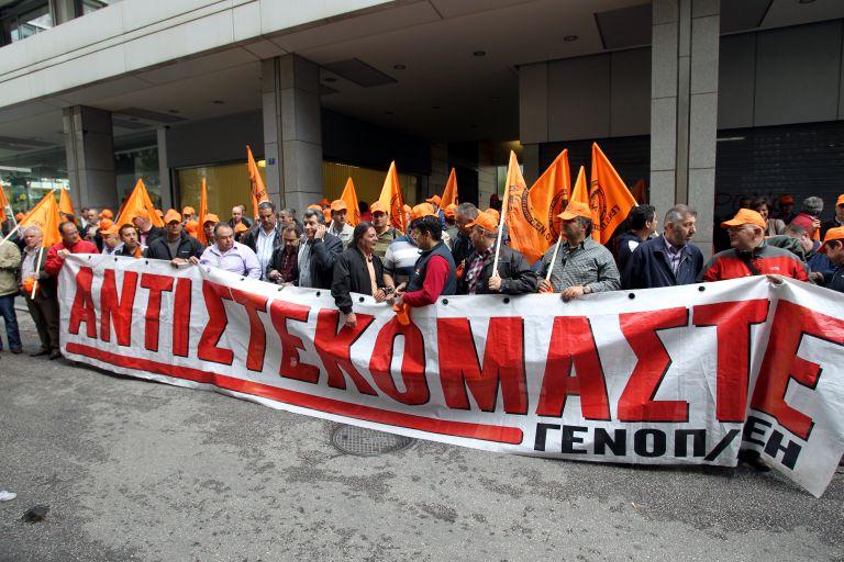 Μειώσεις μισθών και απολύσεις προτείνει η ΔΕΗ στους εργαζόμενους | tovima.gr