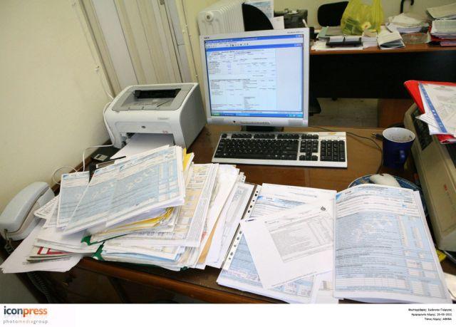 Με μηνιαίες δόσεις η εξόφληση φόρου εισοδήματος   tovima.gr