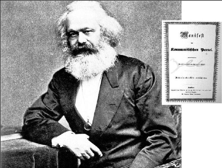 «Ο Μαρξ επηρεάστηκε κυρίως από τη Βίβλο» | tovima.gr