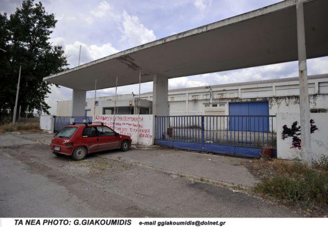 Ελπίδες για να ανοίξουν ξανά 160 εργοστάσια   tovima.gr