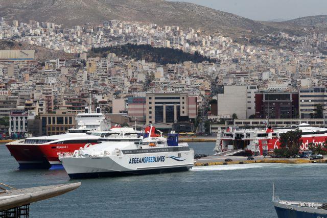 Υπουργείο Ναυτιλίας: «κανένα νησί χωρίς πλοίο τον χειμώνα» | tovima.gr