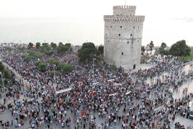 Θεσσαλονίκη: Στην τελική ευθεία το συλλαλητήριο για την πΓΔΜ | tovima.gr