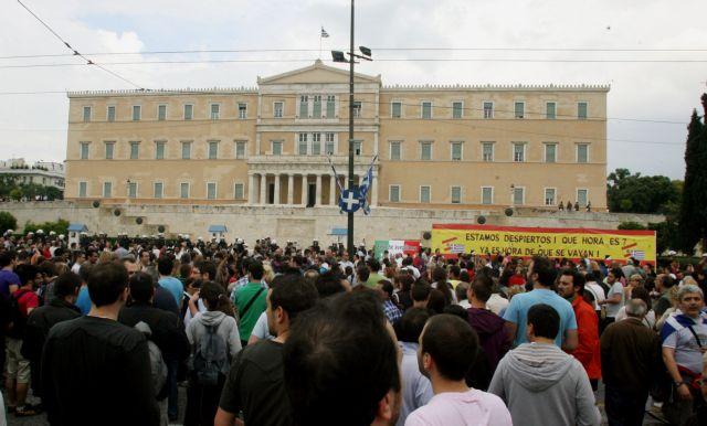 Χιλιάδες «Αγανακτισμένοι» και πάλι στο Σύνταγμα, πανευρωπαϊκή κινητοποίηση την Κυριακή | tovima.gr