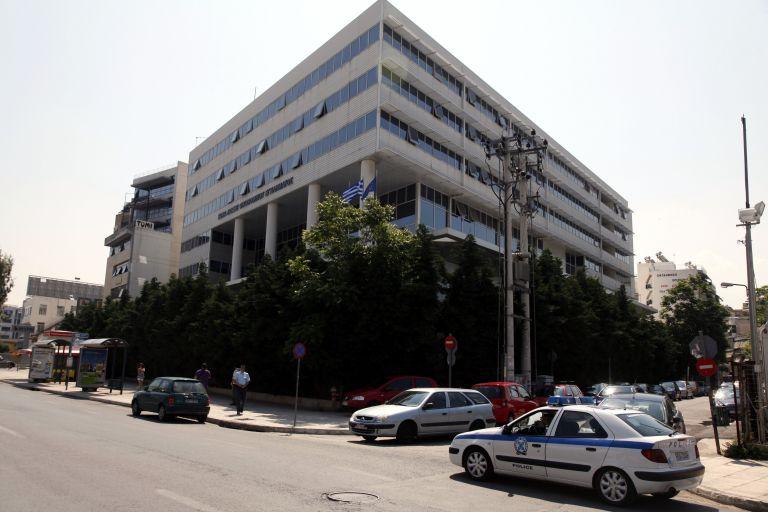 Το ΣΔΟΕ δεσμεύει λογαριασμούς τραπεζών, μετοχές και ακίνητα | tovima.gr
