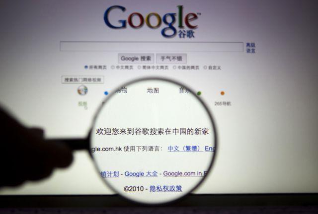Η Κίνα και το μοντέλο του λογοκριμένου Internet | tovima.gr