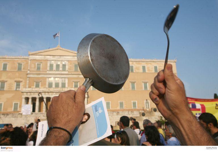 Οι συνήθεις ένοχοι  παραµένουν ατιµώρητοι | tovima.gr